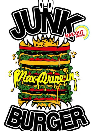 Junk burger